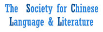 The Society for Chinese Language and Literature